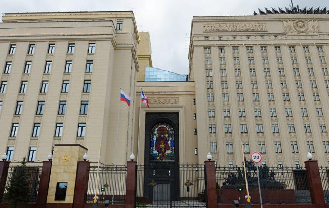 Фото: Міністерство оборони РФ