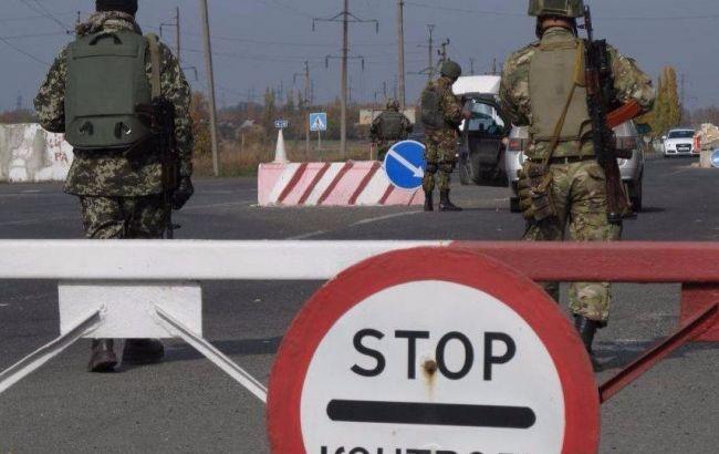 """Фото: КПВВ """"Марьинка"""" временно закрыт"""