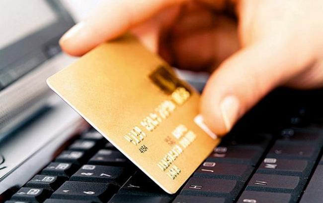 Фото: Банківська картка (Кафа)