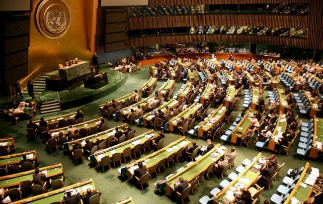 Фото: заседание Генассамблеи ООН