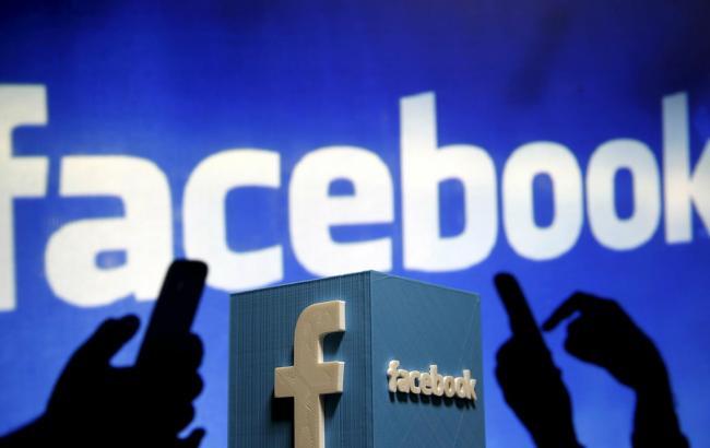 Фото: Цензура в Facebook (Life.ru)
