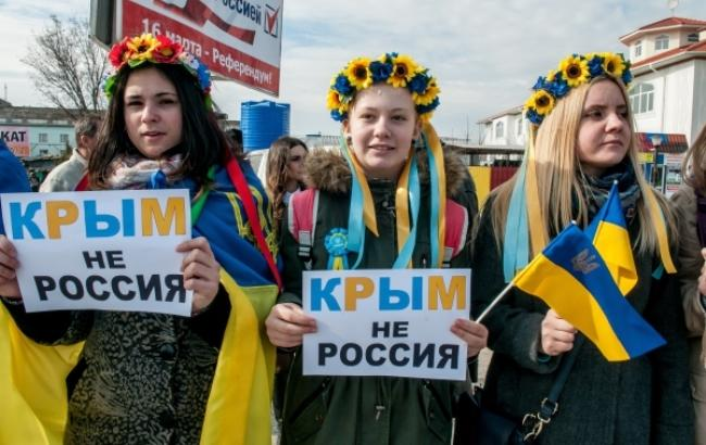 Фото: Многие крымчане хотят жить в Украине (podrobnosti.ua)