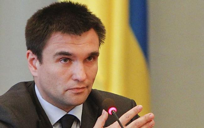 Фото: Павло Клімкін вважає, що позиція США щодо Криму не зміниться
