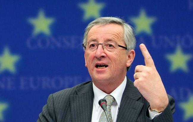 Фото: президент Европейской комиссии Жан-Клод Юнкер