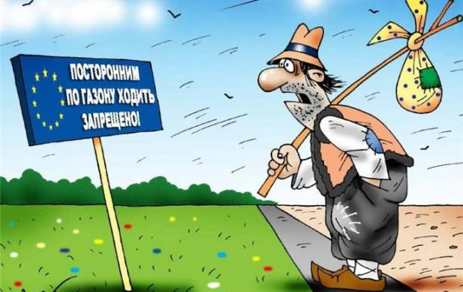 Фото: Безвизовый режим с Европой (Twitter)