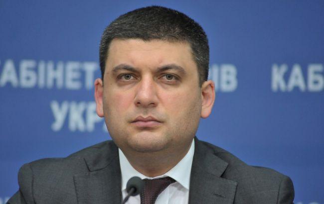 Утешительный приз: Украина получит отВенгрии кредит в €50 млн