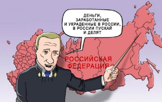 Фото: Владимир Путин (LiveJournal)