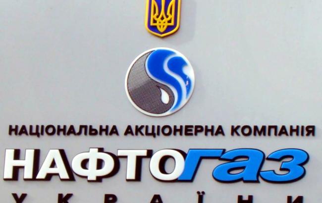 """Фото: """"Нафтогаз"""" не считает цену газа, предложенную Россией, конкурентной"""