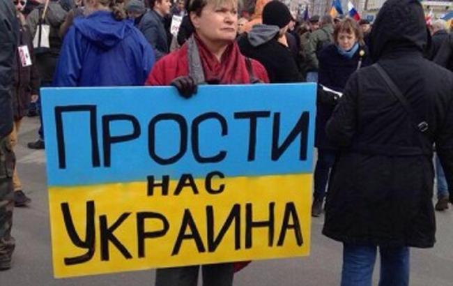 """Фото: """"Марш мира"""" в Санкт-Петербурге"""