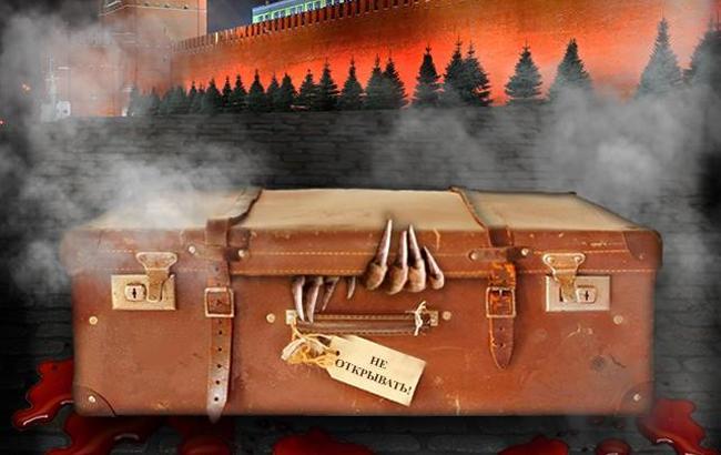 """Фото: Фотожаба на фільм """"Фантастичні звірі і де вони живуть"""" (facebook.com/ProtsyshynOfficial)"""