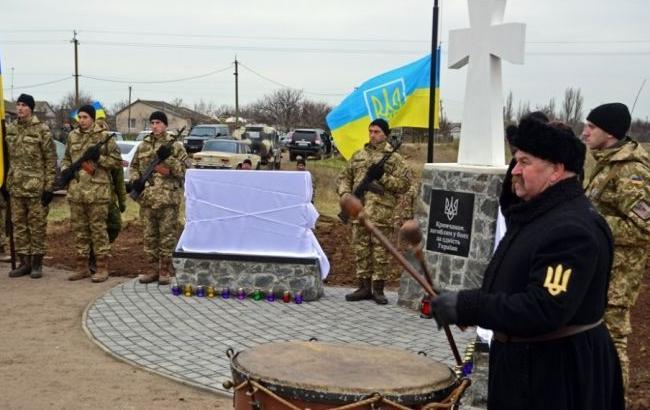 Фото: Памятник крымчанам, погибшим в АТО (vgoru.org)