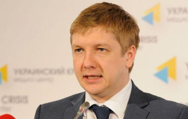 """""""Нафтогаз"""" отримав від ЄС 500 млн дол. на закупівлю російського газу, - Коболєв"""