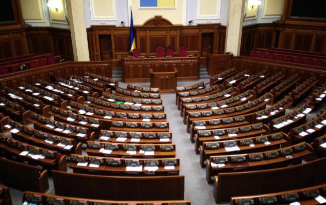 Фото: Верховная Рада (tsn.ua)