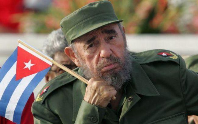 Фото: Фидель Кастро