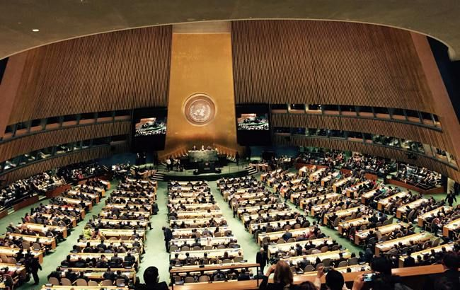 Фото: відкриття 70-ї Генасамблеї ООН