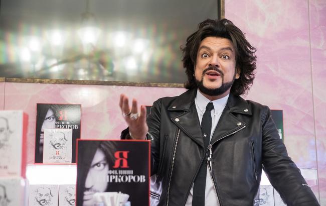 Фото: Філіп Кіркоров (newsmuz.com)
