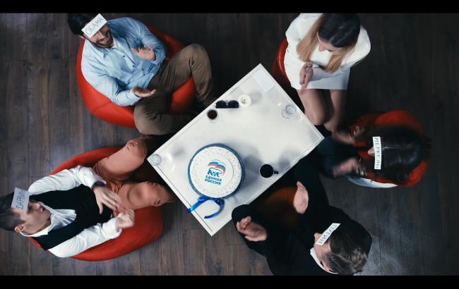 """Фото: Ко дню рождения партии """"Единая Россия"""" (youtube.com)"""
