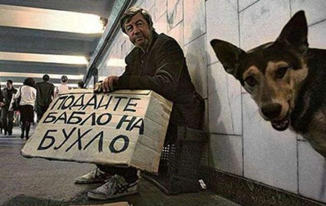 "Фото: Табличка ""Подайте на бухло"" (Io.ua)"