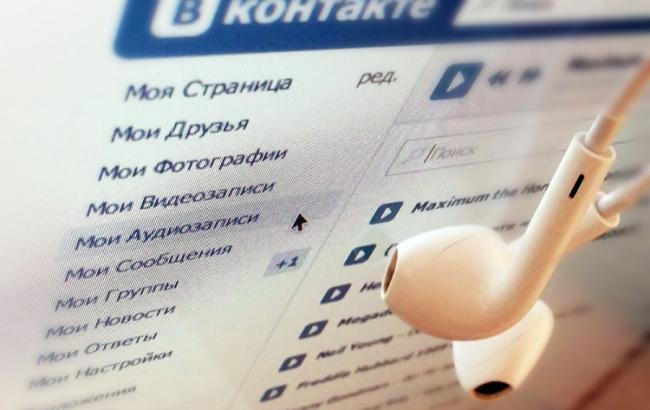 ВКонтакте закроет музыку для сторонних приложений