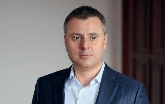 Фото: Юрий Витренко