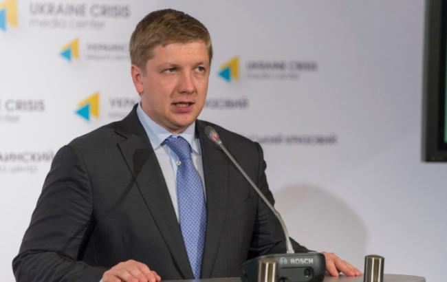 Украина хочет покупать газ у Российской Федерации только на собственных условиях