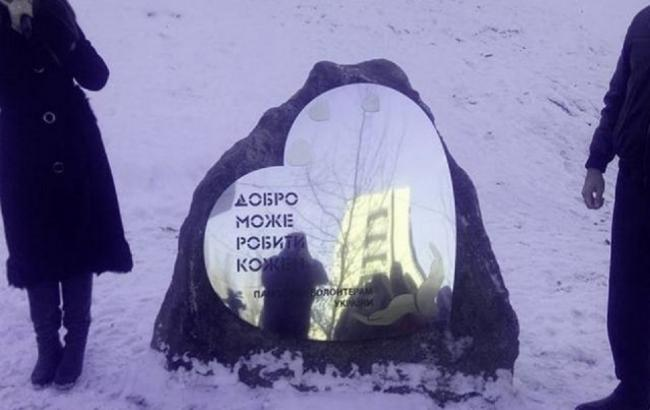 Фото: Пам'ятник волонтерам (Facebook)