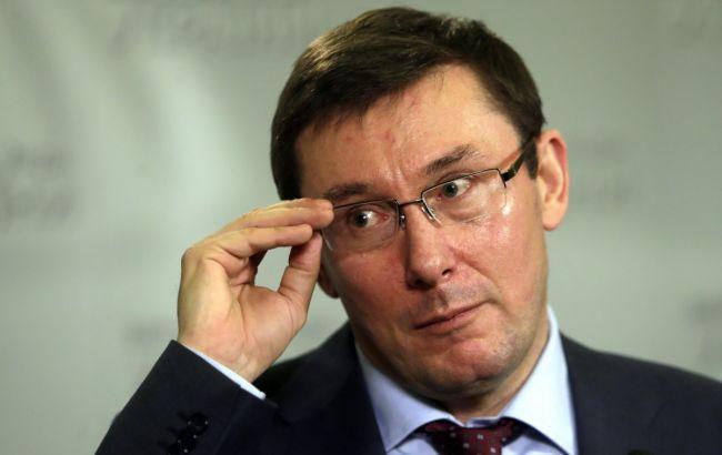 У ГПУ готується подання на чергового нардепа, - Луценко