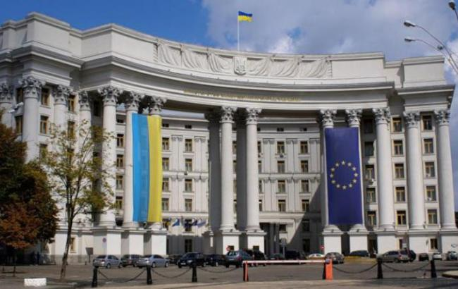МИД осудил назначение принудительной психиатрической экспертизы задержанным вКрыму украинцам