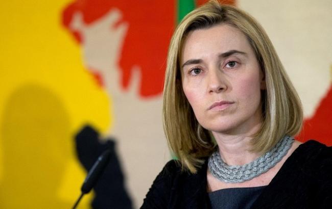 Фото: Федерика Могерини осудила агрессию России на Донбассе и в Крыму
