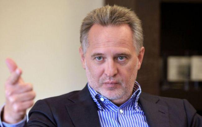 Стокгольмський суд стягнув з ОПЗ 250 млн доларів на користь компанії Фірташа