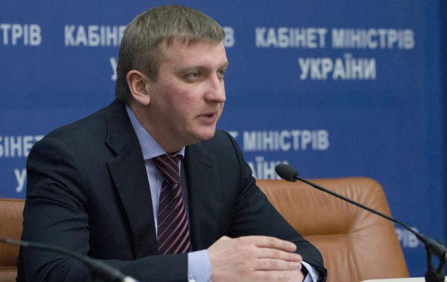 Петренко назвал приоритетные реформы вМинюсте в 2017-ом году