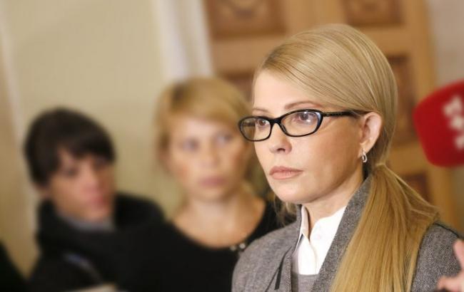 """""""Батькивщина"""" требует от БПП немедленно отозвать законопроект №5535"""