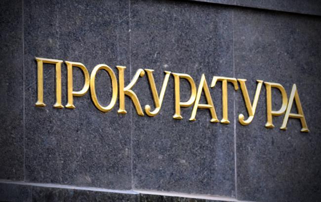 Генпрокуратура столицы Украины проинформировала о сомнении бывшему топ-менеджеру Киевгорстроя