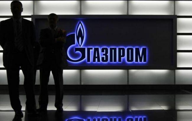 """Фото: суд Литвы обязал """"Газпром"""" выплатить штраф"""