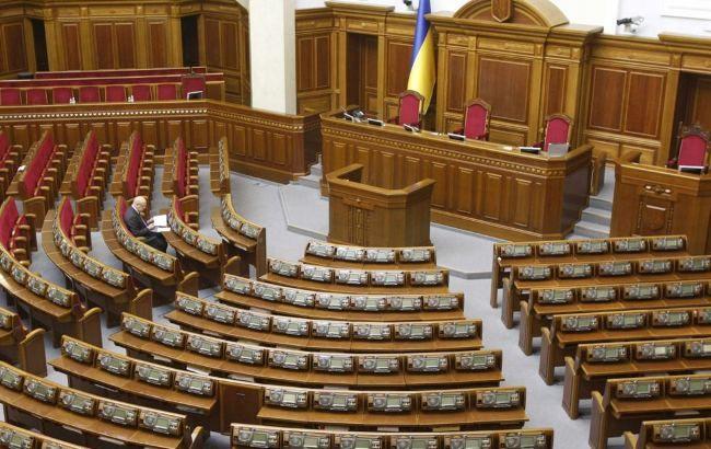 """""""Батьківщина"""" отримала б перше місце на позачергових виборах до Верховної Ради, - опитування"""