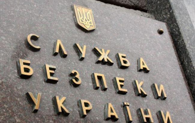 СБУ провела обыски в«КСГ Банк»