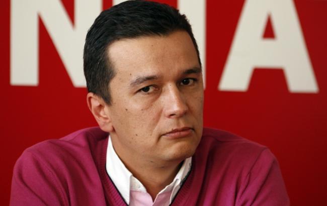 ВРумынии утвердили состав нового руководства