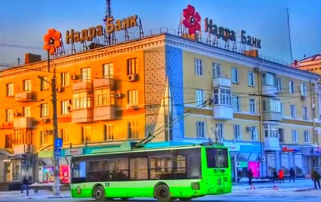 Фото: Луганск (facebook.com)