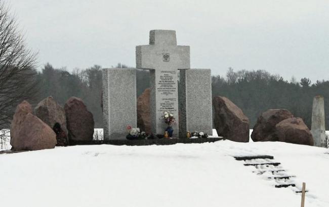 Фото: (ua-reporter.com)