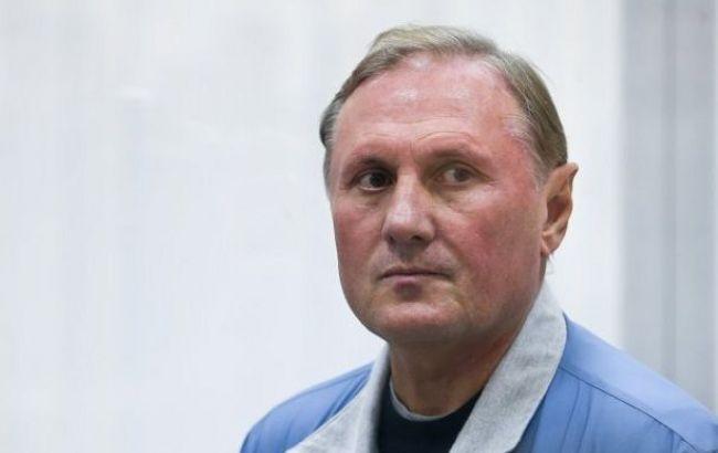 ВСБУ сказали, вкаких условиях содержится Ефремов визоляторе временного содержания
