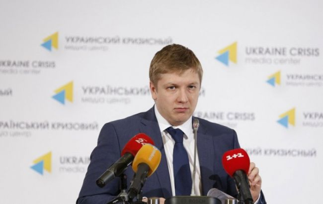 Французская энергокомпания Engie начала поставлять газ на Украинское государство