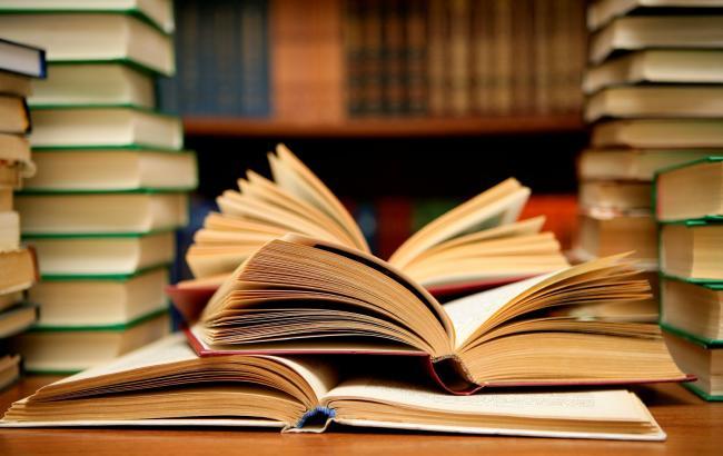 Фото: Книги