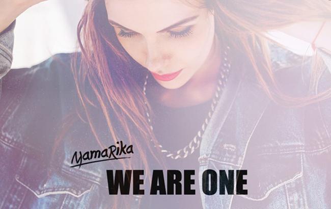 Фото: Співачка MamaRika