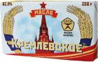 """Фото: Масло """"Кремлевское"""""""