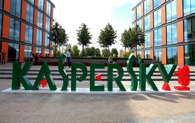 Топ-менеджер компании «Лаборатория Касперского» арестован поделу огосизмене