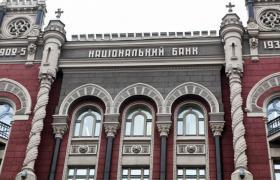 Фото: член ради НБУ розповів про завершення очищення банківської системи