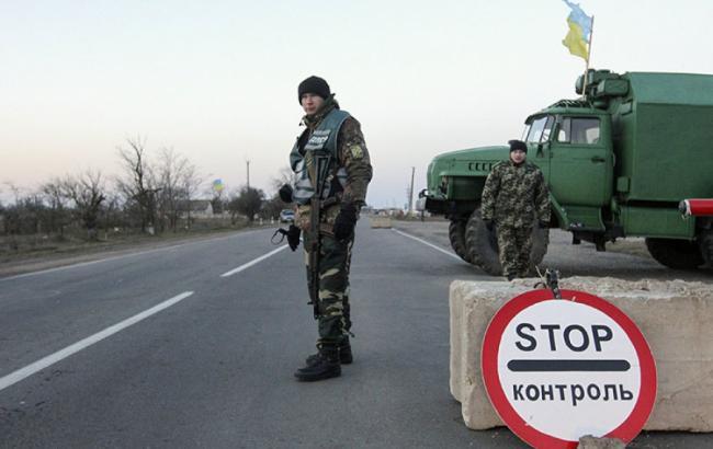 Фото: АТО в Україні