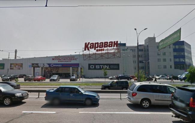 """Фото: ТРЦ """"Караван"""" у Києві заарештований"""
