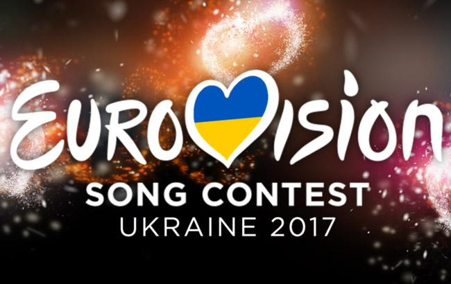 Фото: Евровидение 2017