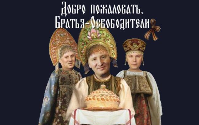 """Адептов """"русского мира"""" в Украине высмеяли в """"фарисейской"""" песне"""